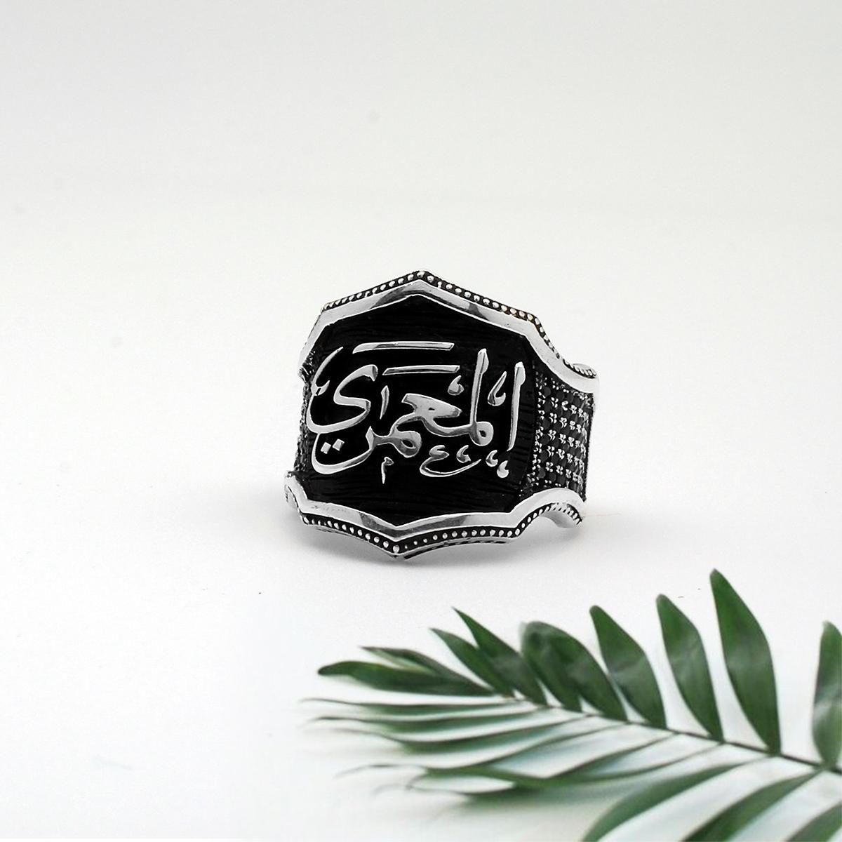 خاتم رجال يمن الفضة التركية عيار 925 مرصع بأحجار الزركون الاسود على الجوانب مع امكانية كتابة الاسم حسب الطلب ( 113 دولار ) (مدة تفصال 7 ايام )